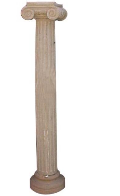 Iconic Pillar
